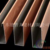 厂家供应木纹 铝方通 价格  铝方通厂家