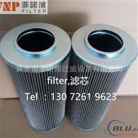 供應61163139V 煤機油濾芯