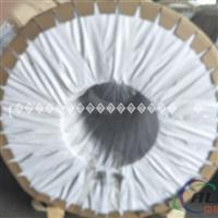 厂家供应0.9毫米保温铝卷价格