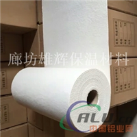廠家直銷各種電器專用隔熱紙陶瓷纖維紙