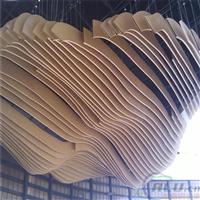 弧形波浪纹铝板装饰材料生产厂家