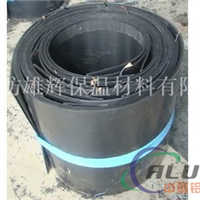 聚氨酯管道接縫電熱熔套 小型熱熔機