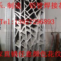 乌鲁木齐铝方管窗花 造型铝窗花