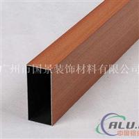 木纹铝方管或木纹铝合金方管多少钱一米报价