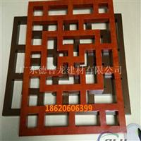 供仿古木纹花格子铝窗花广东定制厂家