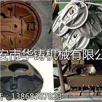 离合器模具、横杆模具、叶轮模具覆膜砂模具