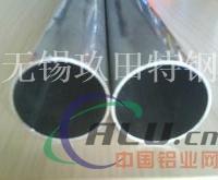 潍坊合金铝管纯铝管圆铝管