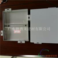氟碳喷涂铝单板临盆厂家排名