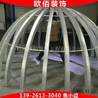 定制弧形铝单板 造型铝方通
