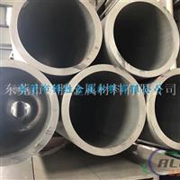 现货6063铝管 6061铝管 6系铝合金管
