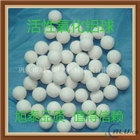活性氧化铝处理含砷工业废水的方法