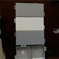 建筑幕墙单板为铝单板而设计生产厂家