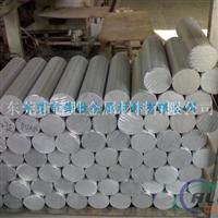 现货6063铝棒 铝合金棒6063铝棒国标 批发