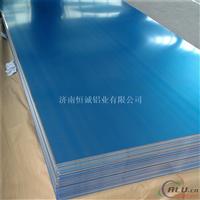 0.6毫米覆膜铝板多钱一平方?
