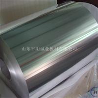 亲水铝箔多少钱一吨,空调铝箔多少钱