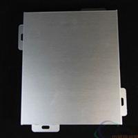 优质铝单板天花 防火防潮铝单板