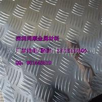 生产各种规格1060五条筋花纹铝板