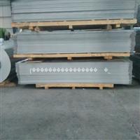 0.8毫米保温铝卷厂家