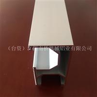 太阳能支架导轨铝型材