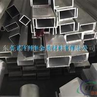 铝方管 铝合金方管型材 6063铝方管
