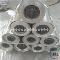 0.7毫米保温铝卷价格较低的厂家