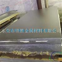 5A05防锈铝合金 耐腐蚀5A05铝板