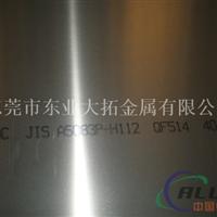 6082-O态铝薄板含税价