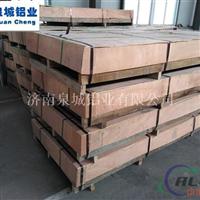 1060花纹铝板  防滑铝板 瓦楞板加工