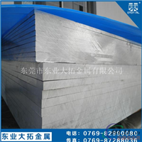 1070-H24熱軋鋁板 寧波1070鋁板