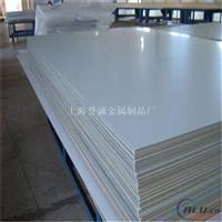 超宽合金铝板 5052铝板