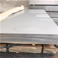 高硬铝 QC-10塑料模具专用铝合金