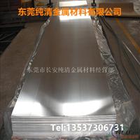 7075T651進口美標航空鋁板 超硬合金鋁板