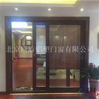 维盾门窗厂家直销铝包木门窗  铝包木平开门