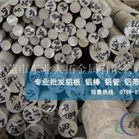 6061-T6铝棒单价 进口高耐磨铝棒