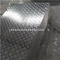 0.7毫米保温铝卷直销价格