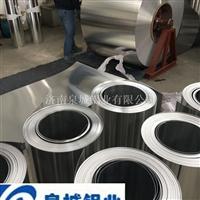 1060鋁卷 保溫鋁卷 廠家現貨 外皮保溫鋁板