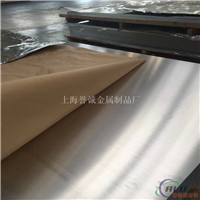 5052铝板焊接