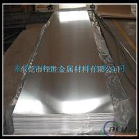 散热器专用1050纯铝板 1050铝材机械性能