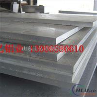 优质5052铝板 规格齐全