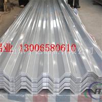 保温工程专用铝瓦 波形铝瓦