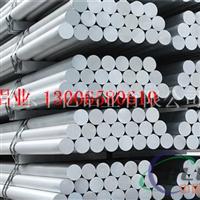 厂家供应铝棒 铝棒的用途