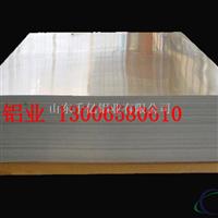 3003H24铝板 合金铝板