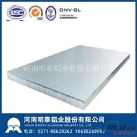 铝垫片使用明泰1060铝板