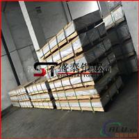 西南铝6061-T6铝板 薄中厚6061-T6铝板