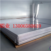 现货供应6061铝板花纹铝板 纯铝板铝箔铝带