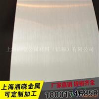 2A11铝板有哪些性能2A11铝板