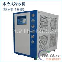 塑料辅机厂家专用制冷设备
