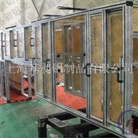 工業自動化鋁材框架,機械框架,非標框架