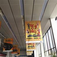 宁波东风日产汽车4s店勾搭式镀锌钢板吊顶
