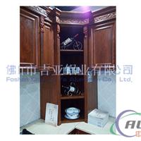 全铝橱柜 全铝橱柜定制 全铝合金橱柜成批出售